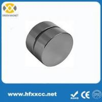 Buy cheap Neodymium Magnet 2015 Strong Customized Wholesale Ndfeb ... from wholesalers