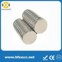 Buy cheap Neodymium Magnet 2015 Strong Irregular Wholesale Ndfeb ... from wholesalers