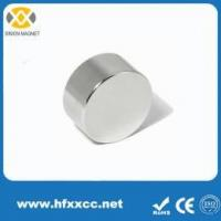 Buy cheap Neodymium Magnet 2015 Strong Design Wholesale Ndfeb ... from wholesalers