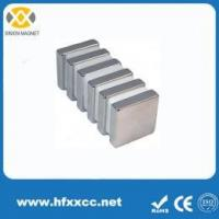 Buy cheap Neodymium Magnet 2015 Strong N52 Wholesale Ndfeb Magnet from wholesalers