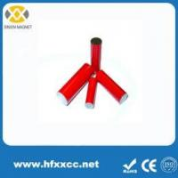 Buy cheap Alnico Magnet China alnico bar magnet for sale from wholesalers