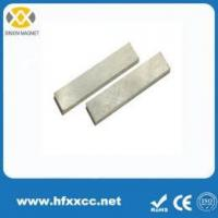 Buy cheap Alnico Magnet Cast alnico magnet for sale product