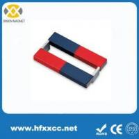 Buy cheap Alnico Magnet High Quality alnico pot magnet from wholesalers