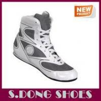 Buy cheap Letest new design men fashion wrestling shoes USA from wholesalers