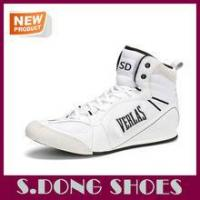 Buy cheap 2016 New model men make your own wrestling shoes china from wholesalers