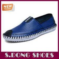Buy cheap New cheap customized led shoes factory in jinjiang from wholesalers