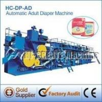 China Automatic adult diaper manufacturing machine wholesale