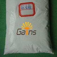Buy cheap Other chemicals Titanium Dioxide product