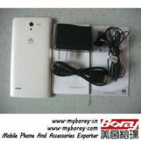 Buy cheap online shopping site Huawei G700 gsm gprs digital mobile phone product