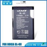 Buy cheap 1400mah mobile phone battery bl-6c for nokia 2110 battery product