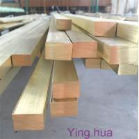 Buy cheap Brass Square Bar product