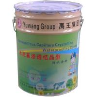 CCCW-C cementitious capillary crystalline waterproofing coating