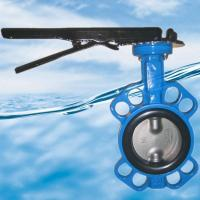 Buy cheap Butterfly valve Series No.: KF-DJS 2200 Series product