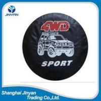 Buy cheap PU leather car external accessories wheel cover tire cover product