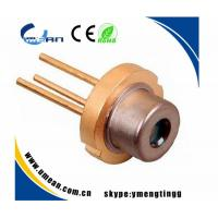 Buy cheap 808nm 100mw laser diode from wholesalers