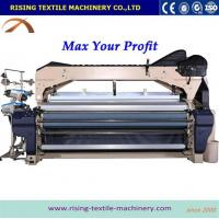 Buy cheap Water Jet Loom 210cm CAM Shedding Single Pump Single Nozzle Water Jet Loom product