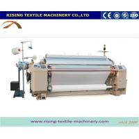Buy cheap Water Jet Loom 190cm CAM Shedding Single Pump Single Nozzle Water Jet Loom product