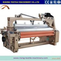 Buy cheap Water Jet Loom High Speed High Efficiency Polyester Velvet Weaving Water Jet Loom With Tappet Motion product