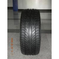 Buy cheap PCR Tire HD921-UHP product