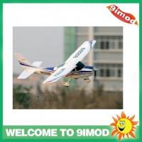 Buy cheap RC Airplane Brushless Cessna-182 product