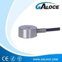 China Micro Load Cells GML663 Miniature compression load cell 5 kg on sale