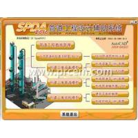 Buy cheap SPDA pipeline project design of auxiliary system product