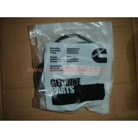 Buy cheap Cummins Parts Product name:cummins isde valve cover gasket 4899230 product
