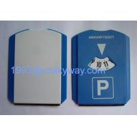 Buy cheap Parking disc with ice scraper China supplier from wholesalers