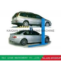Buy cheap PJS home used mini simple lifting smart parking,car parking system product