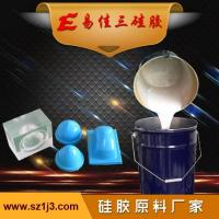 Buy cheap Addition silicone product