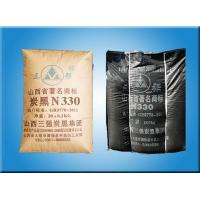 China Carbon black N330 on sale