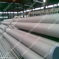 Buy cheap stainless steel pipe 904&904L cold rolled stainless steel pipe in Wuxi product