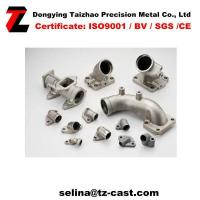 Buy cheap Auto parts product