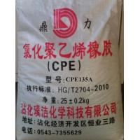CPE Used In PVC and Plastic CPE-135A