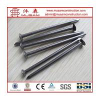 Buy cheap Common Nails product
