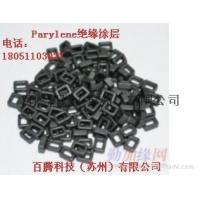 Buy cheap Magnetic coating surface treatment from wholesalers