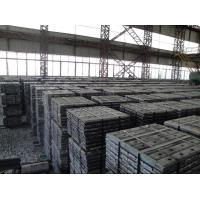 Buy cheap News: Joint Bar / Fishplate product