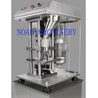 Buy cheap LSP50 Tablet Press product