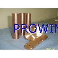 Buy cheap Tungsten Alloy product