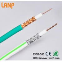 Buy cheap RG11 Cable product
