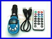 Buy cheap Blue 2GB MP3 Player FM Transmitter SD Slot product