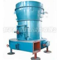 Buy cheap RaymondMill product