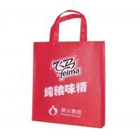 Buy cheap Grocery PP Non Woven Tote Shopping Bag product