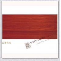Buy cheap Curved Afromosia Engineered Wood Flooring product