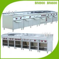 Buy cheap classic series 600,classic series 900 profesional kitchen,professional kitchen equipment from wholesalers