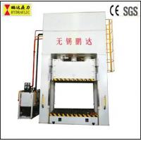 Buy cheap YP27 Single-action plate stretching hydraulic press product