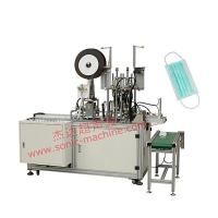 Buy cheap Outer Mask Ear-loop Welding Machine product