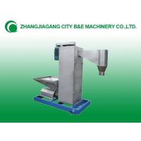 Buy cheap Vertical dewatering machine product