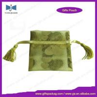 Buy cheap -pretty organza bag, high quality bag, colored bag, china supplier bag, hot sale bag product