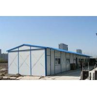Buy cheap Prefab shelter product
